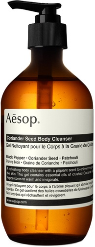 Coriander Seed Body Cleanser