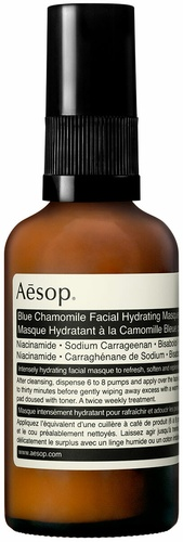 Blue Chamomile Facial Hydrating Masque