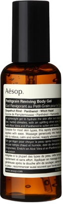 Aesop Petitgrain Reviving Body Gel