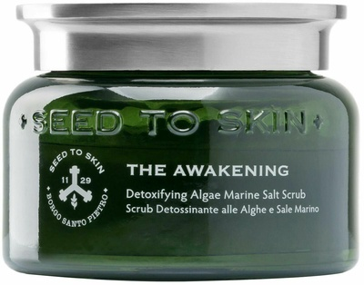 Seed to Skin The Awakening